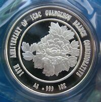 SHANGHAI MINT:CHINA SILVER MEDAL 10TH ANNI OF ICBC GUANGZHOU BRANCH CHINA COIN