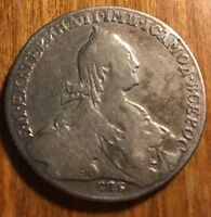 1774 RUSSIA ROUBLE F