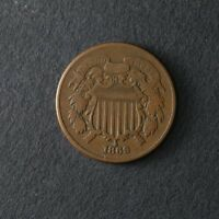 1869 TWO 2 CENT PIECE GREAT DEALS FROM THE TECC BARGAIN BIN