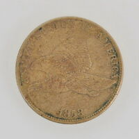 1858 US FLYING EAGLE ONE CENT LARGE LETTERS EXTRA FINE  COIN