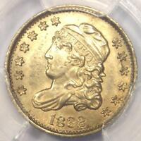 1832 CAPPED BUST HALF DIME H10C - PCGS UNCIRCULATED DETAILS -  MS BU COIN