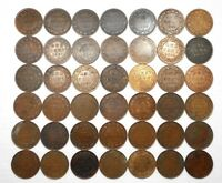 LOT OF 42 CANADA LARGE CENTS    3  1859 1881 H 1882 H ETC.