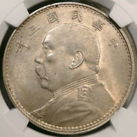 REPUBLIC OF CHINA YUAN DOLLAR 1914 Y 329 SHIH KAI FATMAN NGC