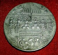 ANCIENT RAM DARBAR RAJARAM SITALWAT VIJAY HANUMAN 1214 TOKEN COIN WEIGHT   35 GM