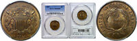 1869 TWO CENT PIECE PCGS MINT STATE 66 RB