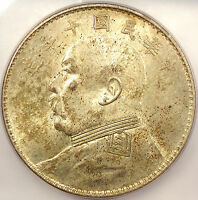 1921 CHINA DOLLAR Y-329.6 - ICG MINT STATE 61 -  BU UNCIRCULATED COIN