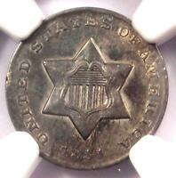 1851-O THREE CENT SILVER PIECE 3CS - NGC UNC DETAILS -  MS CERTIFIED COIN