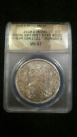 2018 DAN CARR OPEN HOUSE MEDAL STRUCK ON 1921-D MORGAN ANACS MINT STATE 67