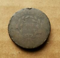 1797 DRAPED BUST LARGE CENT S-120B GRIPPED EDGE REV OF '95,