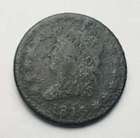 1813 CLASSIC HEAD LARGE CENT S-293 CLOSE STAR