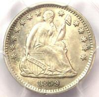 1859-O SEATED LIBERTY HALF DIME H10C COIN - PCGS UNCIRCULATED DETAILS UNC MS