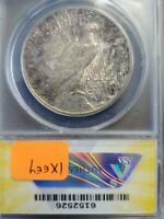 3  1926 S PEACE SILVER DOLLARS SHIPS FREE