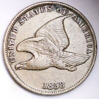 1858 S.L. FLYING EAGLE SMALL CENT CHOICE EXTRA FINE  SHIPS FREE E114 WEP