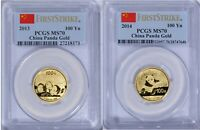 2013 2014 CHINA PANDA GOLD 100 YUAN COIN PCGS MS 70 FIRST ST