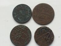 NICE OLD LOT 4 ANCIENT ARABIC TURKISH OR OTHER COIN ORIGINAL