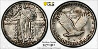 1929 STANDING LIBERTY QUARTER PCGS MINT STATE 63 FULL HEAD SHIMMERING SILVER LUSTER