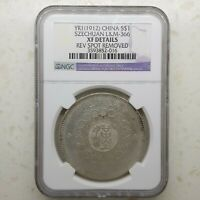 NGC YEAR 1 1912 CHINA 1 DOLLAR SZECHUAN LM366 EXTRA FINE  GENUINE OLD CHINESE SILVER COIN