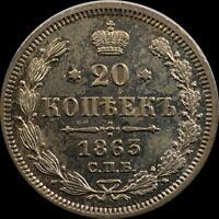 RUSSIAN IMPERIAL SILVER COIN 20 KOPECKS 1863 TONED ALEXANDER II  CONDITION