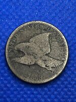 1858 FLYING EAGLE ONE CENT
