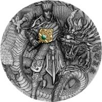 ZHUGE LIANG   FAMOUS CHINESE WARRIORS   2020 2 OZ UHR PURE S