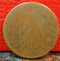 KEY DATE FILLER 1871 COPPER 2 CENT TYPE COIN - OVER HALF OFF RETAIL