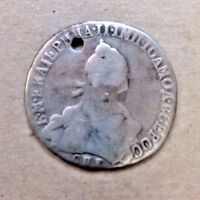 1774 20 KOPEKS OLD RUSSIAN SILVER IMPERIAL COIN. ORIGINAL 4.8G
