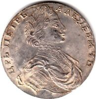 RUSSIAN EMPIRE. 1 RUBLE 1712. PETER I THE GREAT. COPY.