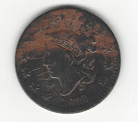 1830 LARGE CENT    GOOD CONDITION