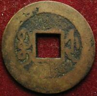 CHINA KAO TSUNG 1736 1795AD CH'ING DYNASTY 1 CASH CHEKIANG MINT