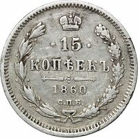 1860 RUSSIA SILVER 15 KOPEKS OLD EAGLE TYPE