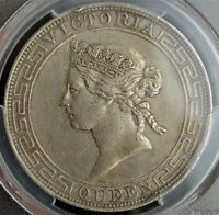 1867 HONG KONG  BRITISH GOVERNMENT . LARGE SILVER DOLLAR COIN. PCGS XF
