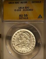 1814 CAP  BUST HALF DOLLAR AU 55 BY ANACS GRADING   THIS SALE IS FOR 3 DAYS ONLY