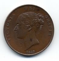 1858 PENNY 1D 8 CLEARLY OVER 3 VICTORIA COPPER UNCIRCULATED AND