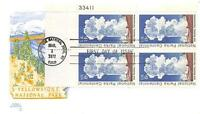1453 8C OLD FAITHFUL, FIRST DAY COVER CACHET PLATE BLOCK. [E166720]
