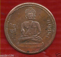 LORD BUDDHA BHAGWAN EAST INDIA COMPANY TEMPLE TOKEN 1616 HALF ANNA FOR WORSHIP