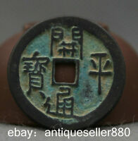 1 CHINA COIN   ANCIENT BRONZE COIN   DIAMETER: 00MM   WORLD COIN 1600