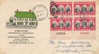 703 2C YORKTOWN, FIRST DAY COVER CACHET [E191148]