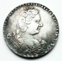 RUSSIAN EMPIRE COIN / SILVER ROUBLE 1730
