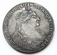RUSSIAN EMPIRE COIN / SILVER ROUBLE 1736