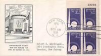 853 3C NY WORLDS FAIR, FIRST DAY COVER CACHET [Q233312]