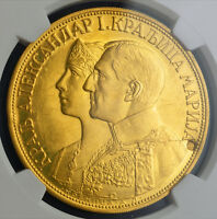 Click now to see the BUY IT NOW Price! 1931 YUGOSLAVIA KING ALEXANDER I. GOLD 4 DUCATS  4 DUKATA .   NGC MS 61