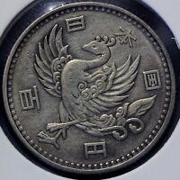 JAPAN 1958 100 YEN SILVER COIN SHOWA YR33