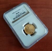 1986 1/4 OZ GOLD EAGLE G$10 NGC MS 69 GOLD LABEL KEY DATE  COLLECTIBLE COIN