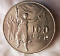 1975 SOUTH KOREA 100 WON   UNCOMMON ONE YEAR TYPE COIN   AU