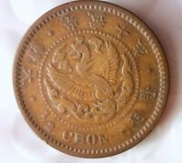 1906 KOREA  JAPANESE OCCUPIED  1/2 CHON   VERY SCARCE COIN
