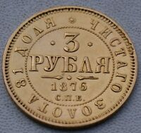 GOLD   RUSSIAN COIN   3 ROUBLES 1876   SPB NI