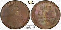 1950-S LINCOLN  PCGS MINT STATE 64BN  DEEP TONING AND TRUEVIEW
