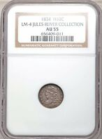 1834 CAPPED BUST HALF DIME LM-4 NGC AU55 H10 TYPE COIN 184 YEARS OLD ABOUT UNC