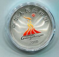 CHINA 2010 1OZ SILVER SILVER COIN   THE 16TH ASIAN GAMES  SERIES II