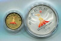 CHINA 2010 GOLD AND SILVER COINS SET   THE 16TH ASIAN GAMES  SERIES II